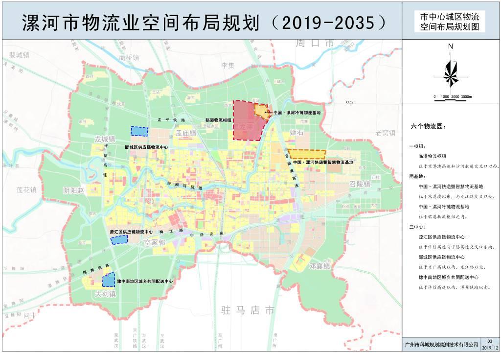 03 市中心城区物流空间布局规划图_1024_723_70.jpg